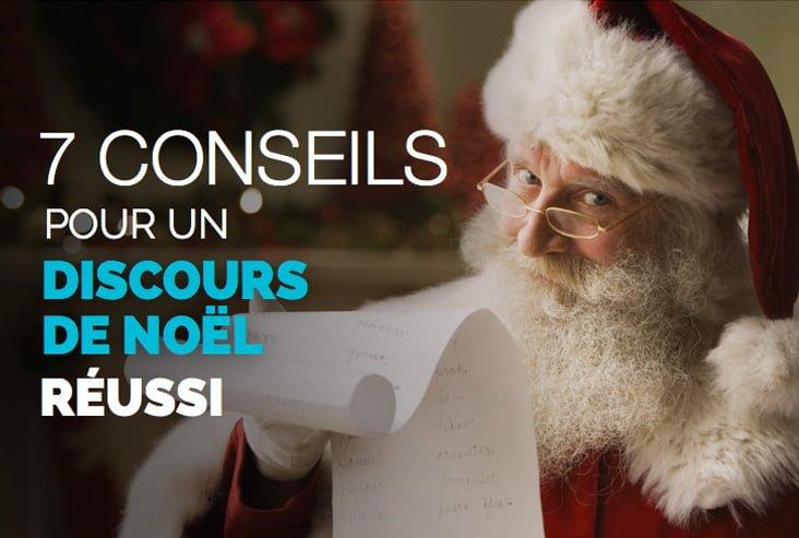 7-conseils-pour-un-discours-de-Noël-réussi