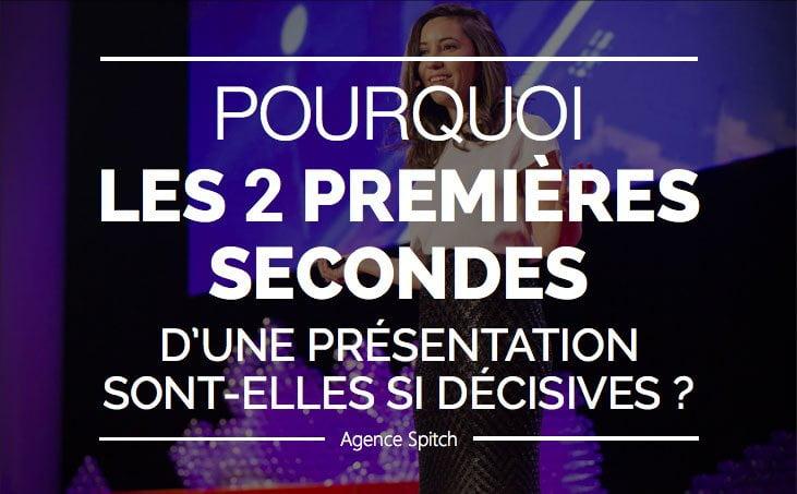 2-premieres-secondes